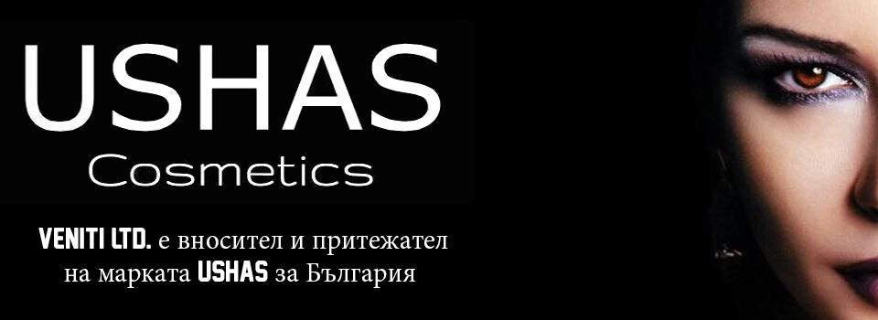 ushas_banner_2019_final